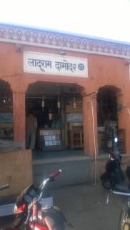 Shriman Laduram Damodar